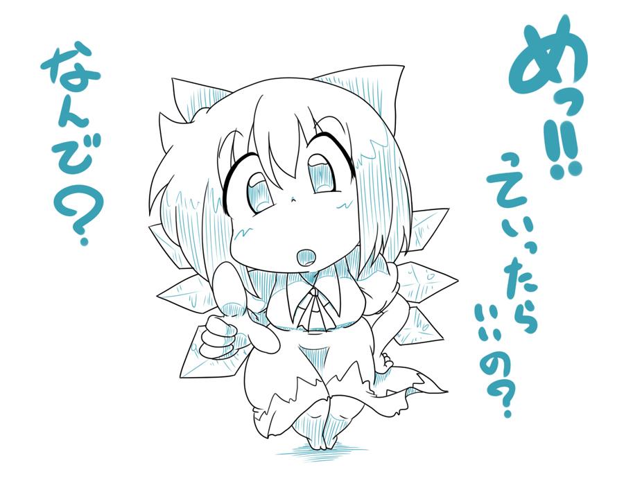 f:id:nanigashi-yakko:20180909224929j:plain