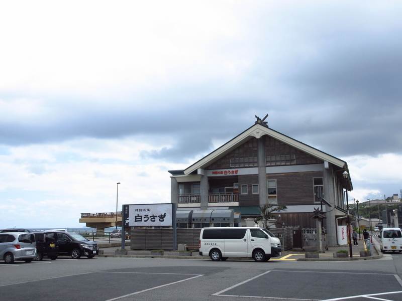 f:id:nanigashi-yakko:20180922184912j:plain