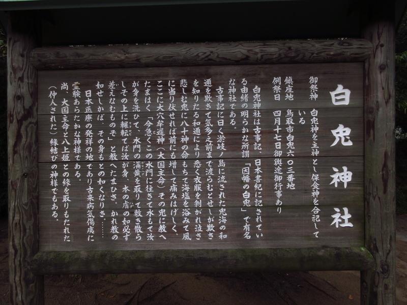 f:id:nanigashi-yakko:20180922184914j:plain