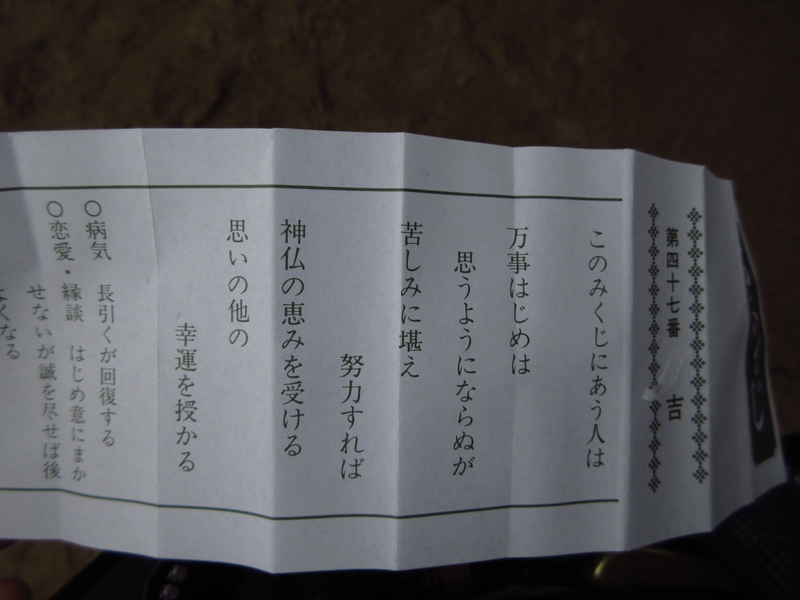 f:id:nanigashi-yakko:20180922190417j:plain