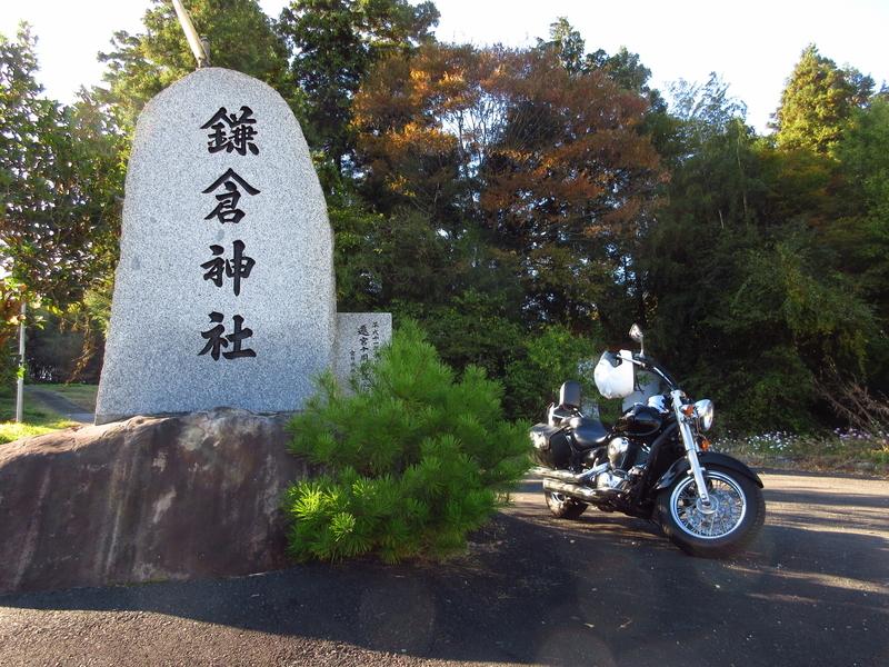 f:id:nanigashi-yakko:20181103204406j:plain