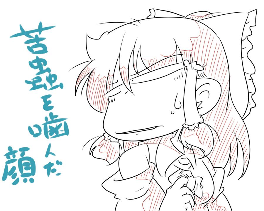 f:id:nanigashi-yakko:20181217234720j:plain