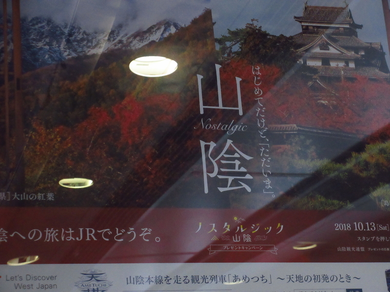 f:id:nanigashi-yakko:20190131220642j:plain