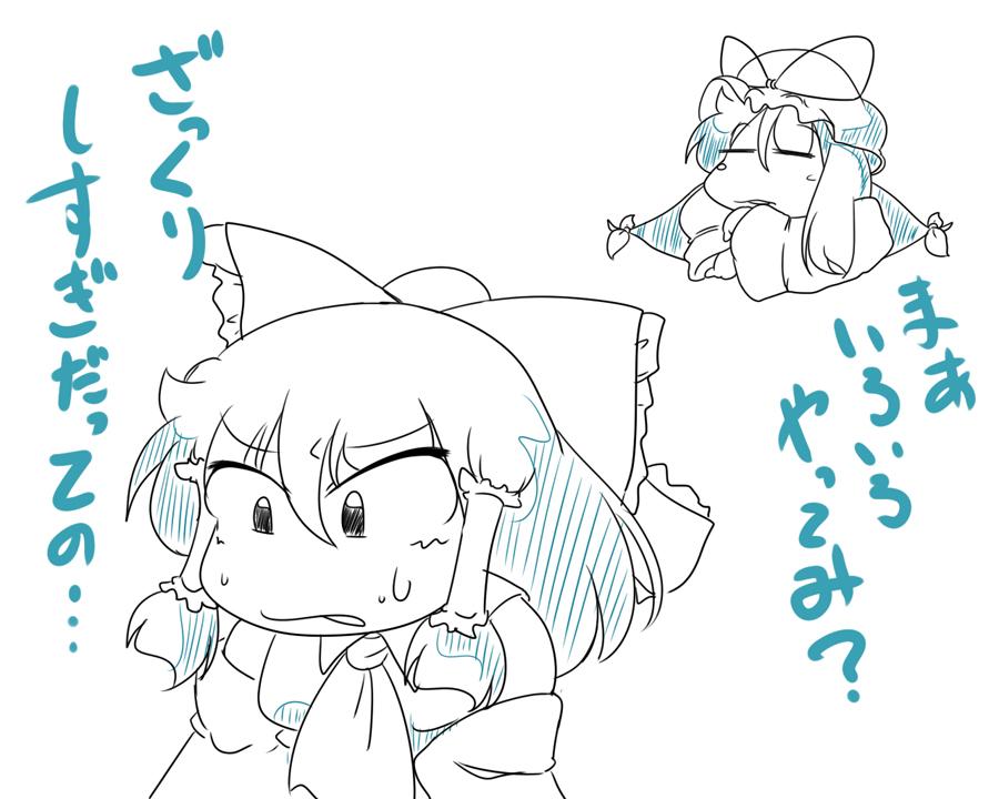 f:id:nanigashi-yakko:20190221225721j:plain
