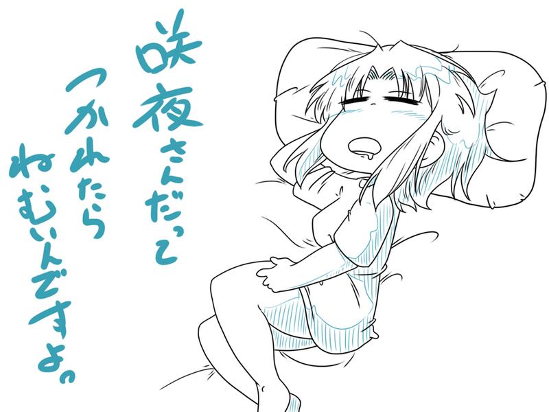 f:id:nanigashi-yakko:20190413222653j:plain