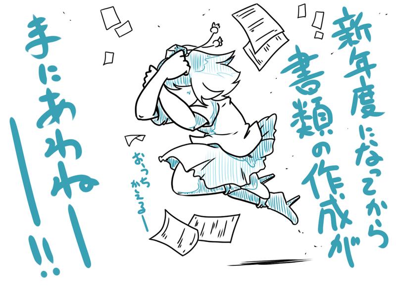 f:id:nanigashi-yakko:20190413222656j:plain