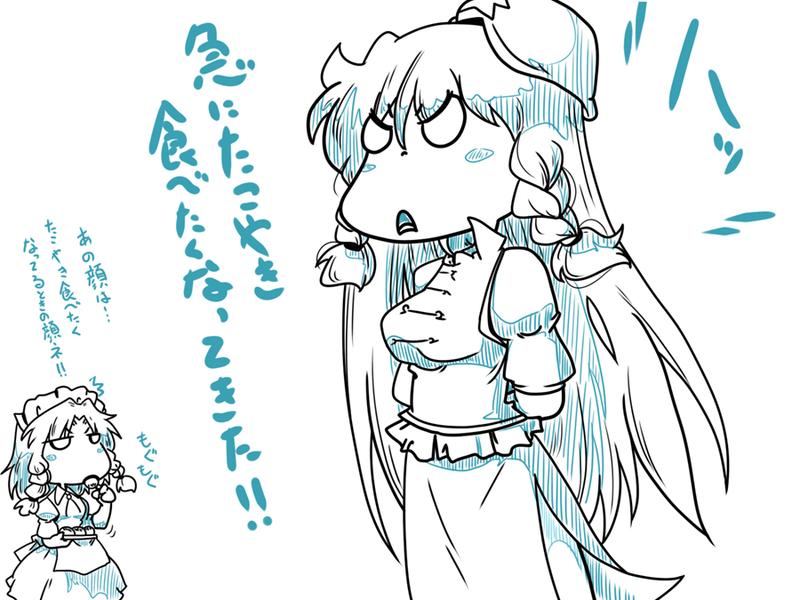 f:id:nanigashi-yakko:20190413222657j:plain