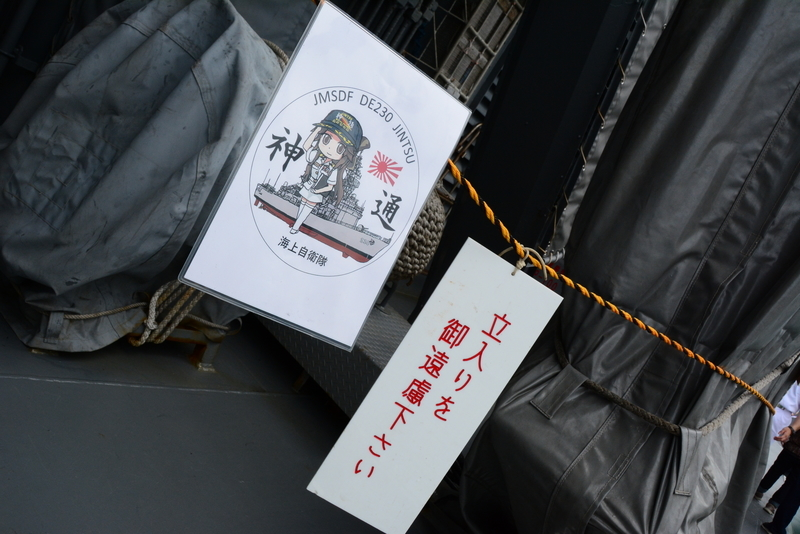 f:id:nanigashi-yakko:20190715202152j:plain