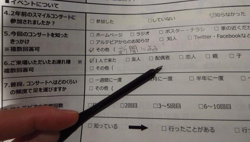 f:id:nanigashi-yakko:20200203210536j:plain