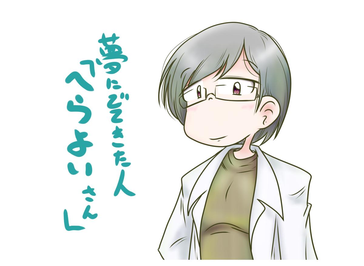 f:id:nanigashi-yakko:20210223224030j:plain