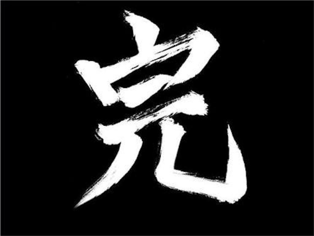 f:id:nanigashi37inori:20161030185055j:image