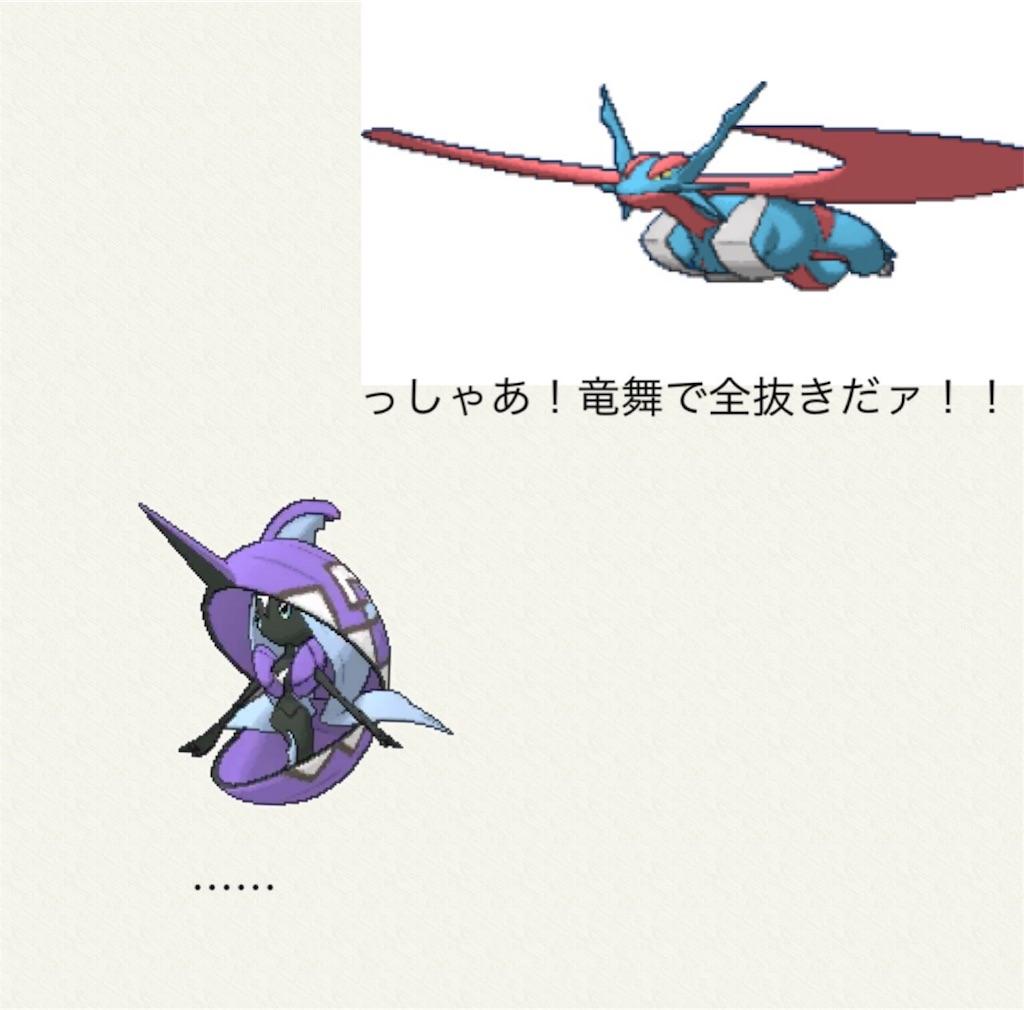 f:id:nanigashi37inori:20161222014137j:image