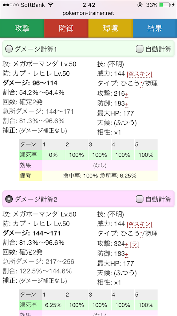 f:id:nanigashi37inori:20161222014326p:image