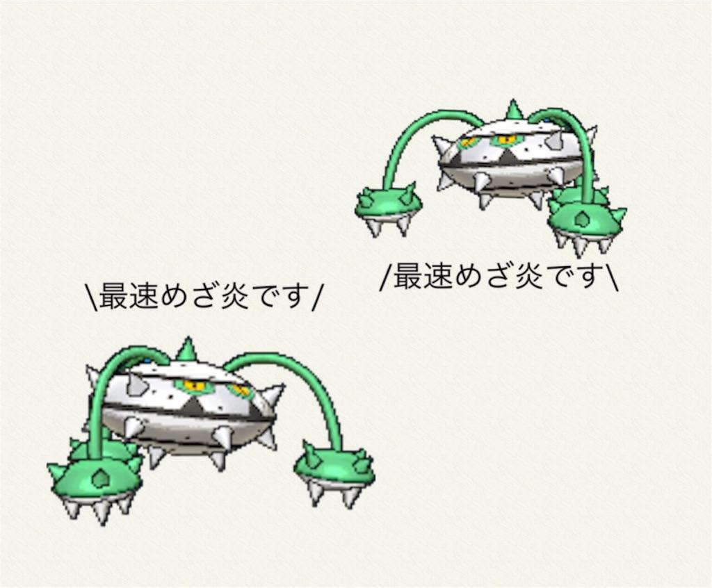 f:id:nanigashi37inori:20170420020404j:image