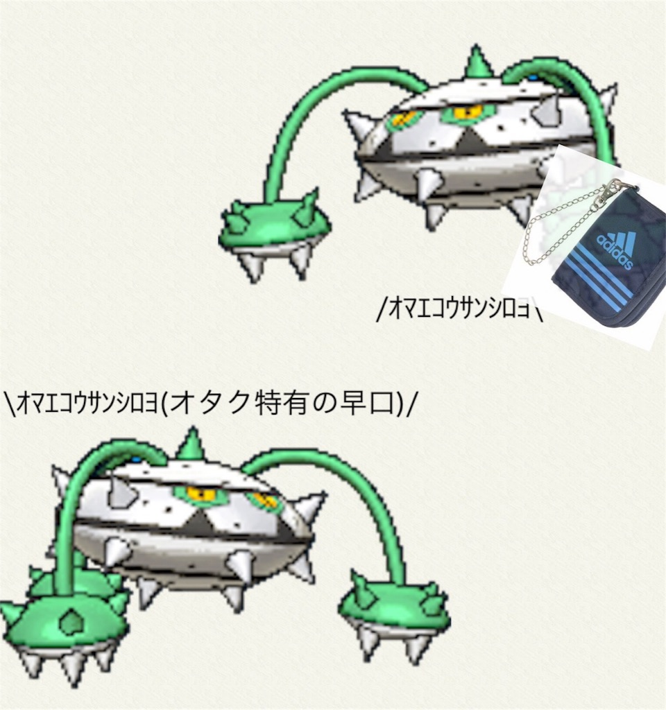 f:id:nanigashi37inori:20170421135446j:image