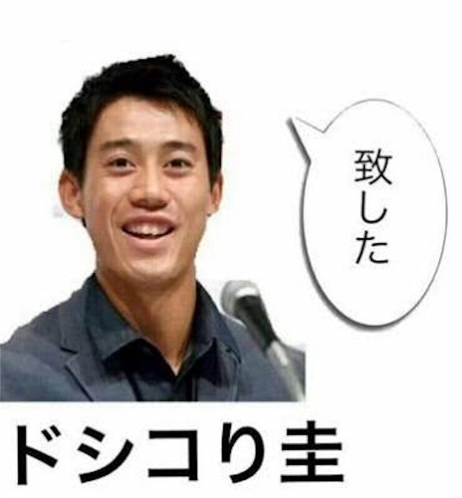f:id:nanigashi37inori:20171231101507j:image
