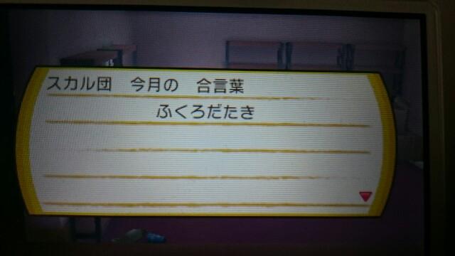f:id:nanigasukii:20170712001427j:plain