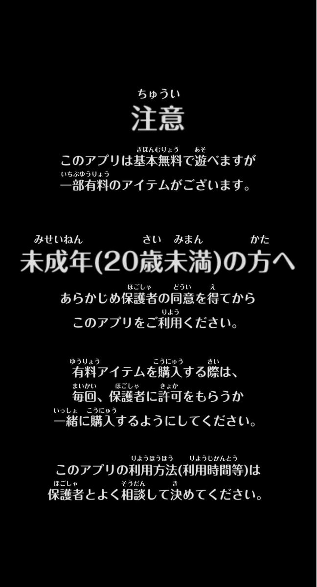 f:id:nanika_uissu:20201012013634j:plain
