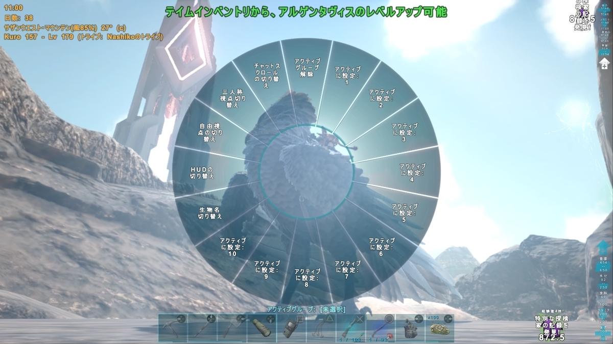 f:id:nanimo745:20200310140617j:plain