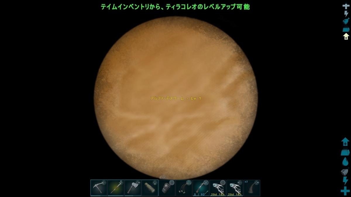 f:id:nanimo745:20200314230217j:plain