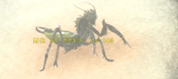 f:id:nanimo745:20200315004404j:plain