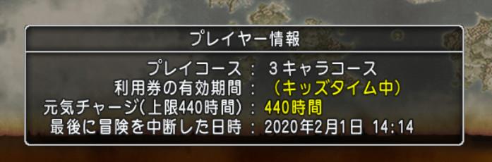f:id:nanimo745:20200904001202j:plain