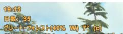 f:id:nanimo745:20210115223630j:plain