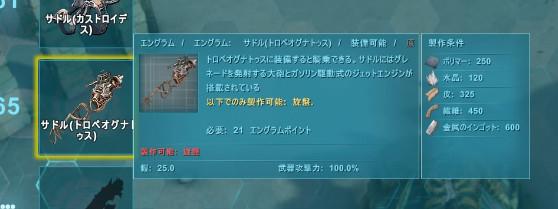 f:id:nanimo745:20210118222204j:plain