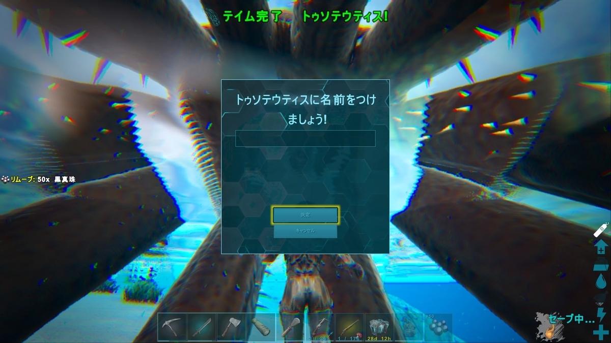 f:id:nanimo745:20210119222234j:plain