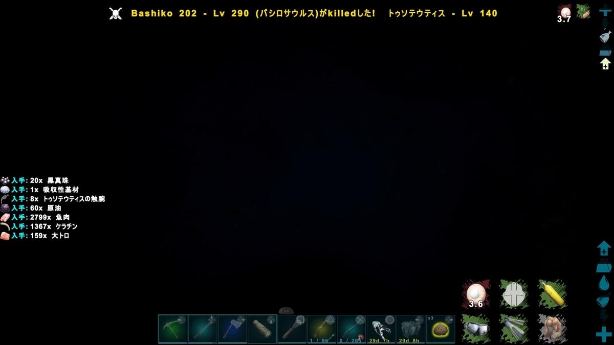 f:id:nanimo745:20210120224553j:plain