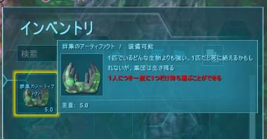 f:id:nanimo745:20210124225844j:plain