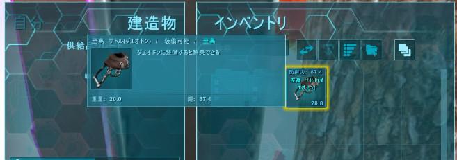 f:id:nanimo745:20210124230907j:plain