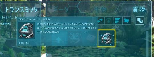 f:id:nanimo745:20210202222439j:plain