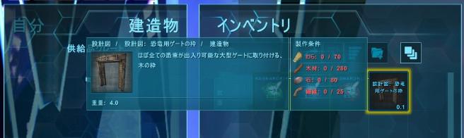 f:id:nanimo745:20210214224457j:plain