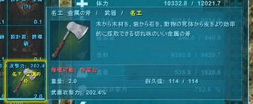 f:id:nanimo745:20210219222337j:plain