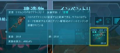 f:id:nanimo745:20210219225540j:plain