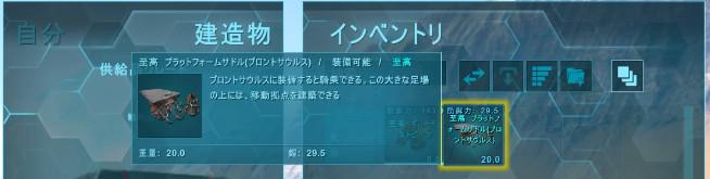 f:id:nanimo745:20210220225202j:plain
