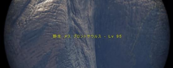 f:id:nanimo745:20210220225801j:plain