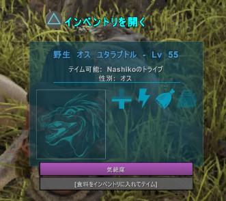 f:id:nanimo745:20210222230915j:plain