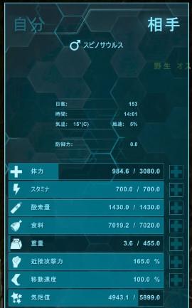 f:id:nanimo745:20210222232002j:plain