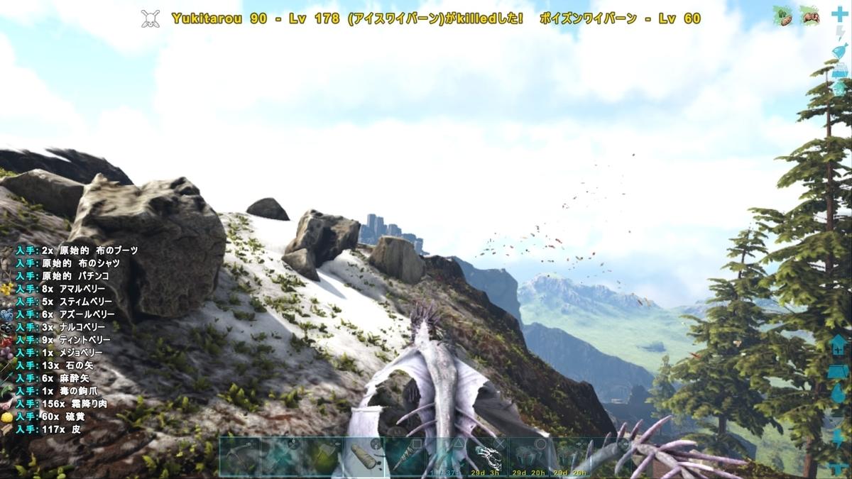 f:id:nanimo745:20210225230830j:plain