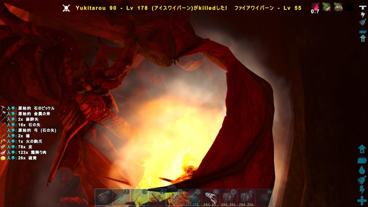 f:id:nanimo745:20210225231415j:plain