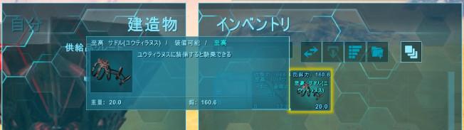 f:id:nanimo745:20210225233935j:plain