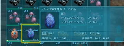 f:id:nanimo745:20210226222957j:plain