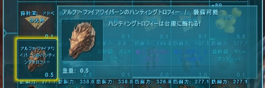 f:id:nanimo745:20210226224908j:plain