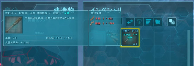 f:id:nanimo745:20210304232657j:plain