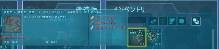 f:id:nanimo745:20210306230948j:plain