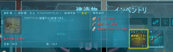 f:id:nanimo745:20210307002550j:plain