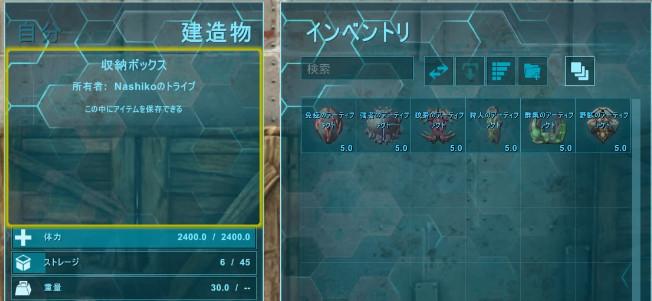 f:id:nanimo745:20210307003743j:plain