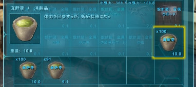 f:id:nanimo745:20210316221708j:plain